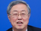 PBOC chief commends regulatory efforts