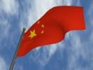 China intensifies efforts to halt illegal internet drug sales