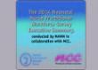 NCC Workforce Survey