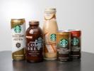 Several new RTD beverages from Starbucks hit grocery shelves