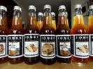 Jones Soda brings back Turkey and Gravy flavor