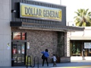 Dollar General debuts store-within-a-store model