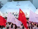 NBC urged to drop Beijing games over China's rights record