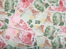Turkish lira's collapse triggers global sell-off