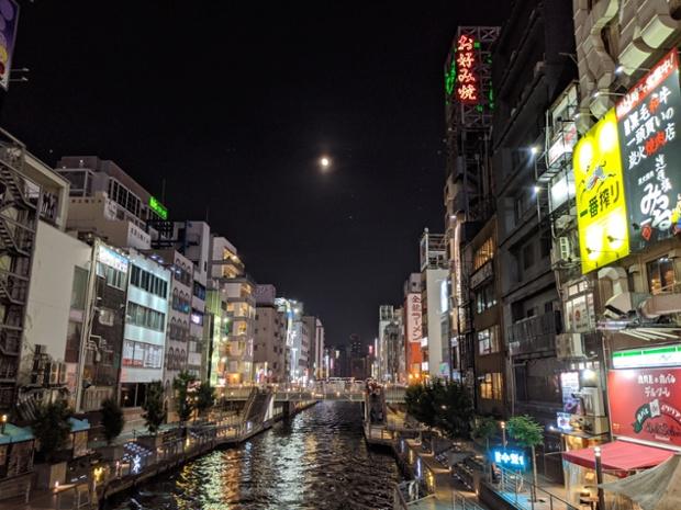 Moonlight over Osaka, Japan