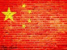 China considers requiring consent for app tracking