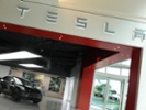 Tesla becomes first automaker to reach $1T in value