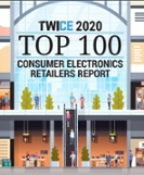 Now Available - 2020 TWICE Retailer Reports