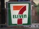 New 7-Eleven format focuses on innovation