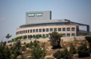 Teva pays $135M to settle Medicaid fraud accusations in Ill.