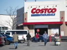 Can Costco keep up in the age of digital shopping?