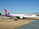 Hawaiian Airlines seeks joint venture with Japan Airlines