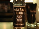 "Bacardi ignites debate with ""Forever Cuban"" campaign"